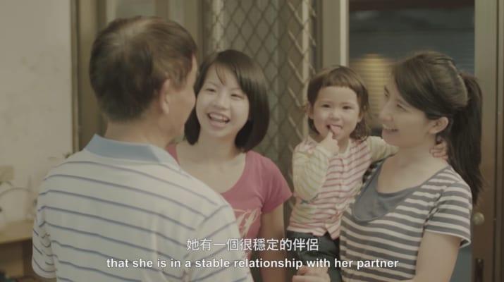 Video: Acceptatie van een lesbische dochter